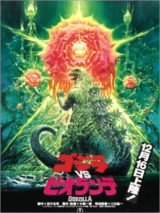 Poster  Godzilla vs Biollante (japonais) - Entertainment Collection