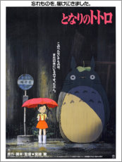 Poster  Mon voisin Totoro (japonais) - Entertainment Collection